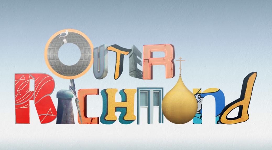 outer richmond illustration